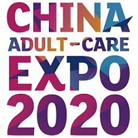 China Adult Care Expo